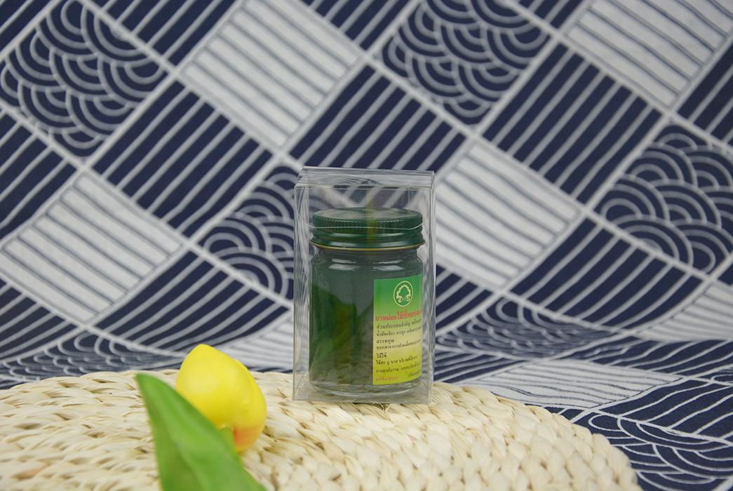 Jiamu-Customized Plastic Folding Box Packaging For Medicinecosmeticsmall Goods