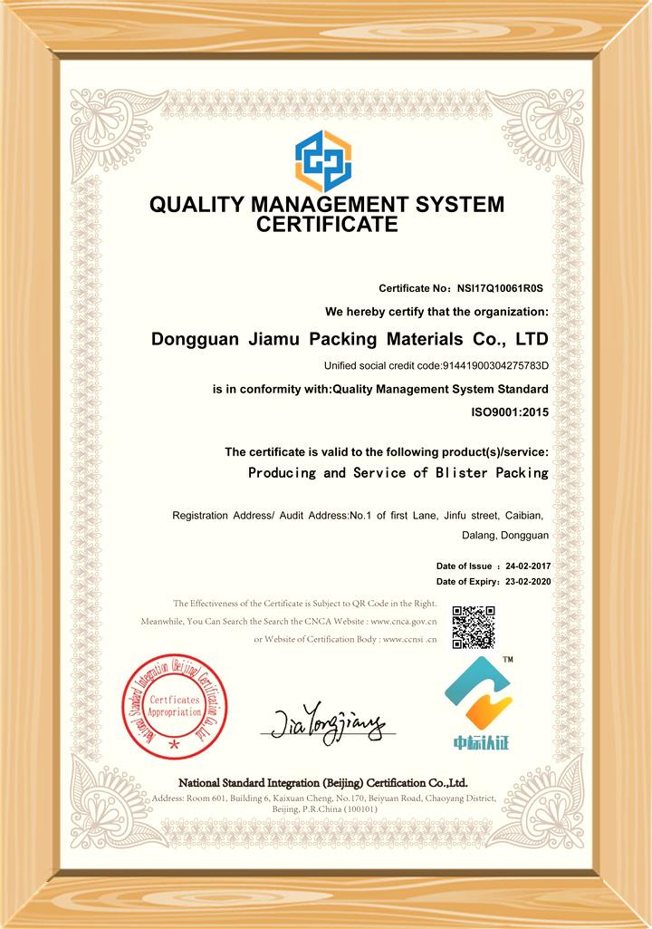 Jiamu-Find Custom Printing Plastic Cylinder Packaging | Manufacture-7