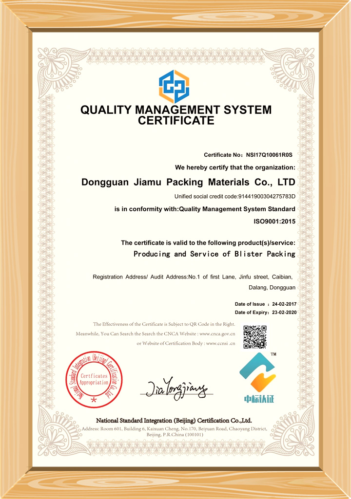 Jiamu-Find Plastic Packaging Tubes Manufacturer | Jiamu Plastic Packaging-6