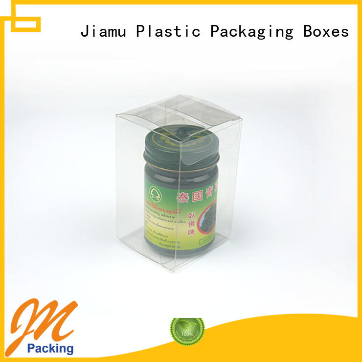 shaped gift small plastic packaging boxes rectangle Jiamu company