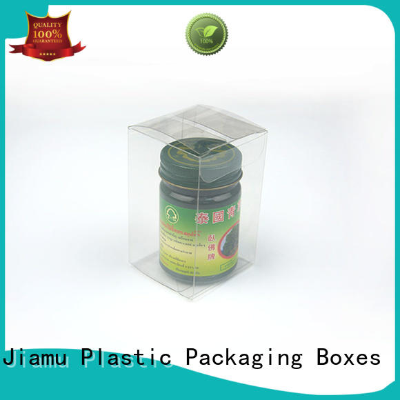 small plastic packaging boxes cream logo Jiamu Brand company