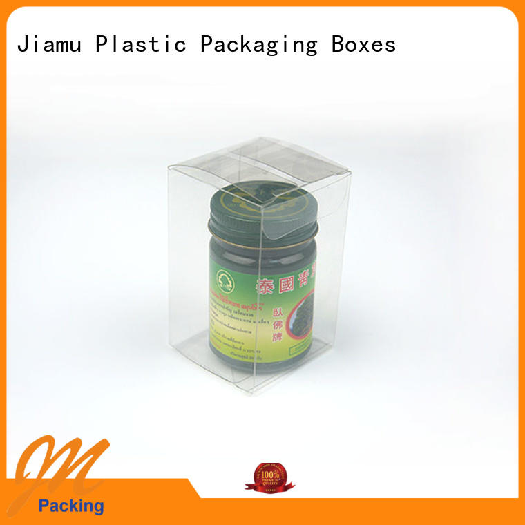 gift toothpaste small plastic packaging boxes printed small Jiamu Brand