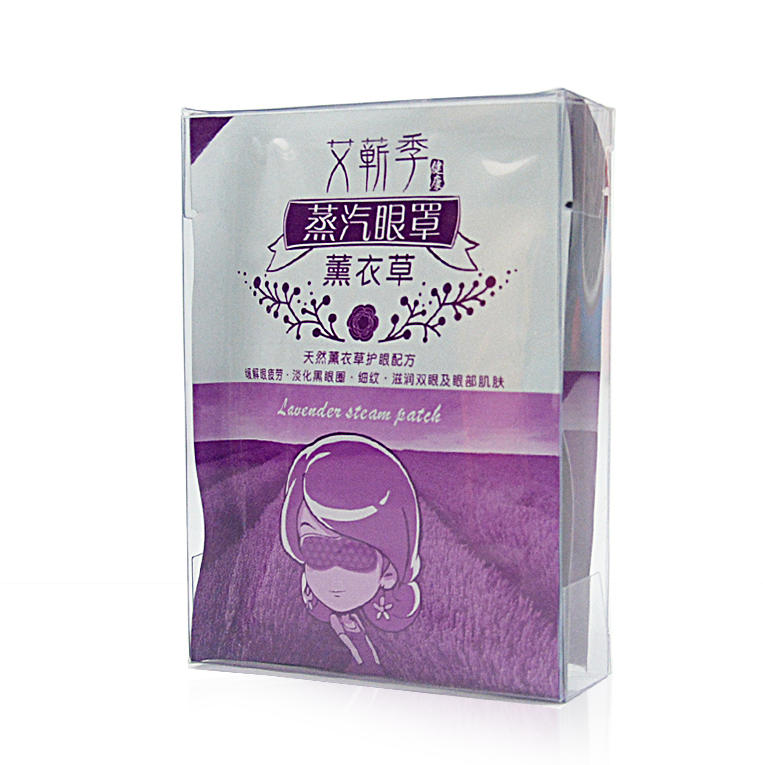 OEM Clear Steam eyes mask Plastic PVC Box Packaging Wholesale