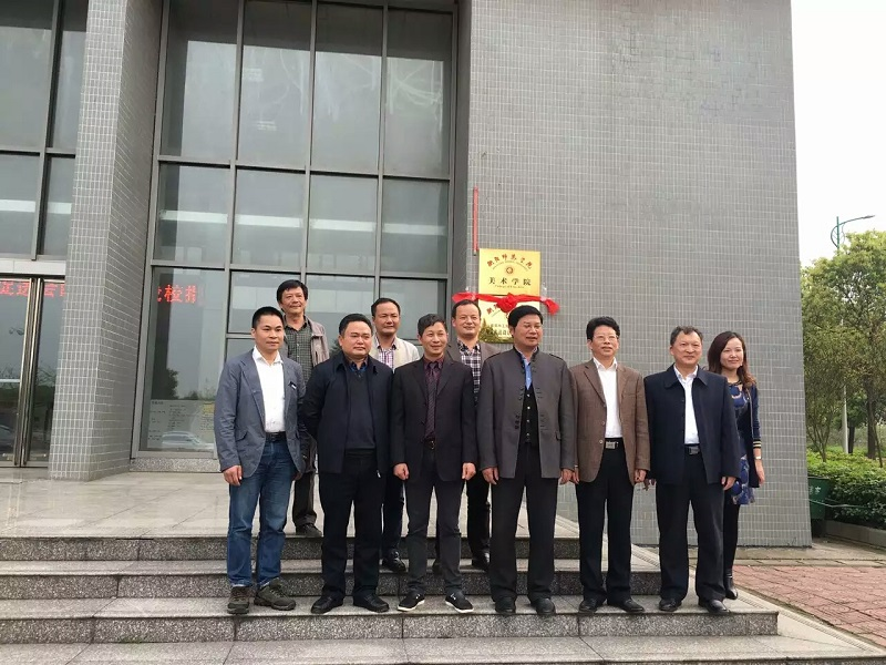 Jiamu-The School-enterprise Cooperation Between Hengyang Normal University And-3