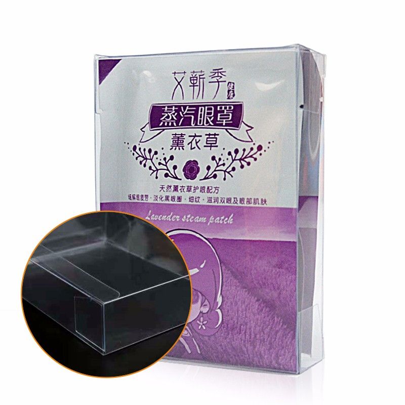Jiamu-High-quality Oem Clear Steam Eyes Mask Plastic Package Printing-2