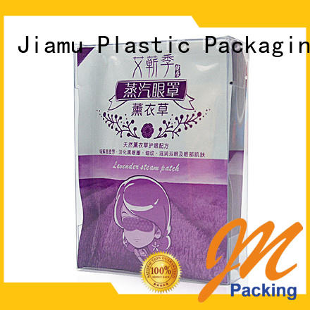 small plastic packaging boxes cream customized pvc folding box manufacture