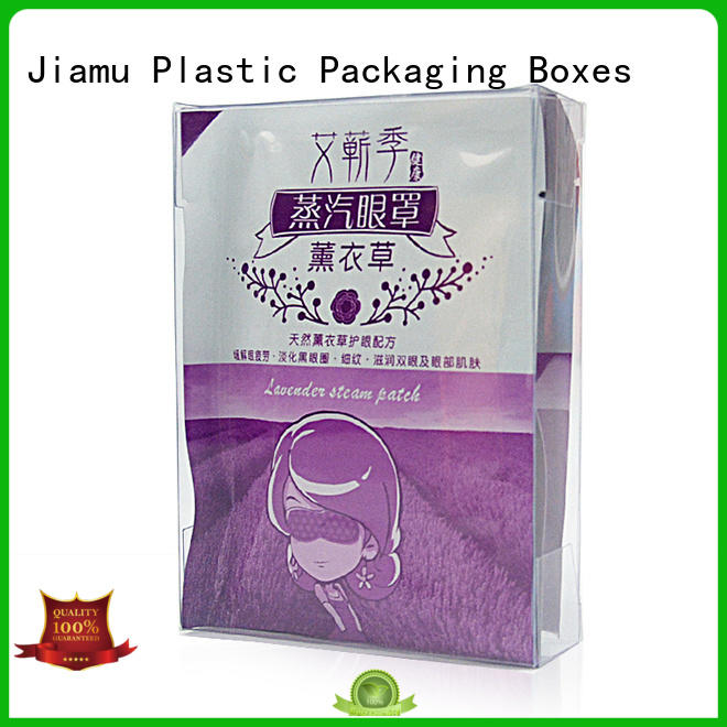 Wholesale small small plastic packaging boxes Jiamu Brand